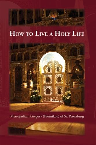 How to Live a Holy Life (Paperback)