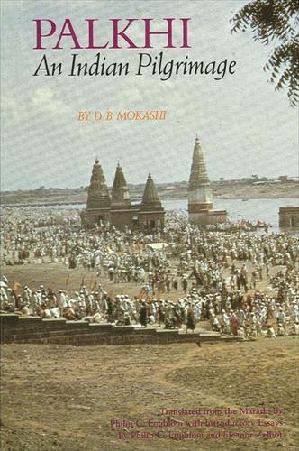 Palkhi: An Indian Pilgrimage (Paperback)