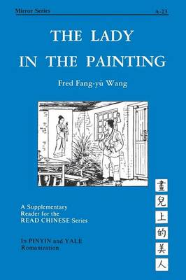 The Lady in the Painting (Paperback)