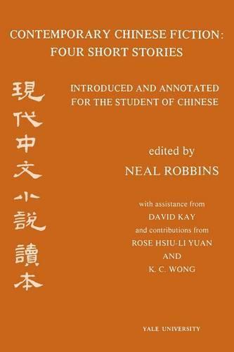 Contemporary Chinese Fiction (Paperback)