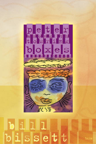 peter among th towring boxes / text bites (Paperback)