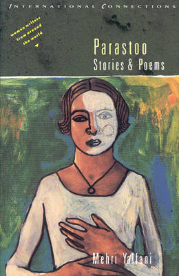 Parastoo: Stories and Poems (Paperback)