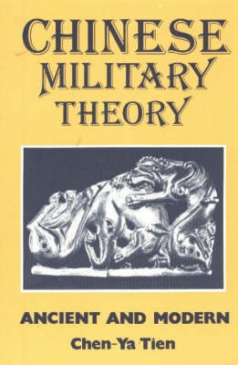 Chinese Military Theory: Ancient and Modern (Paperback)