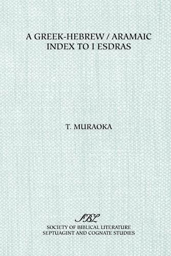 A Greek-Hebrew/Aramaic Index to I Esdras - Septuagint and Cognate Studies (Paperback)