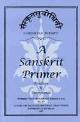 Samskrta-Subodhini: A Sanskrit Primer (Paperback)