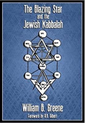 Blazing Star and the Jewish Kabbala (Paperback)