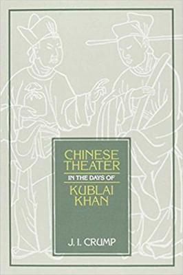 Chinese Theater in Days of Kublai Khan (Paperback)