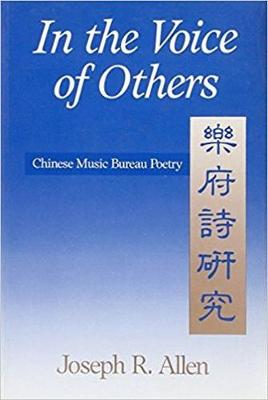 In the Voice of Others: Chinese Music Bureau Poetry - Michigan Monographs in Chinese Studies (Paperback)