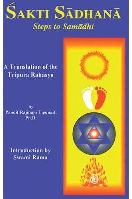 Sakti Sadhana: Steps to Samaadhi: a Translation of the Tripura Rahasya (Paperback)