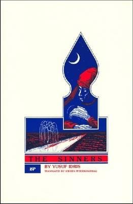 The Sinners - Three Continents Press (Paperback)