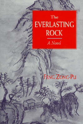 The Everlasting Rock - Three Continents Press (Paperback)