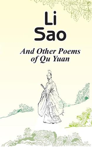 Li Sao: And Other Poems of Qu Yuan (Paperback)