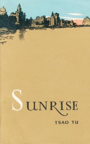 Sunrise: A Play in Four Acts (Paperback)