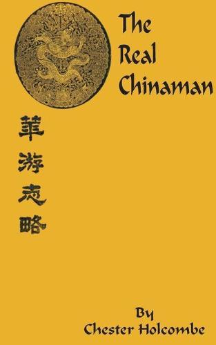 The Real Chinaman (Paperback)