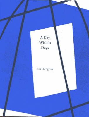 A Day within Days (Paperback)