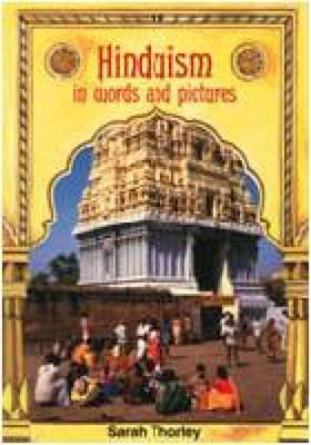 Hinduism in Words and Pictures - Words & Pictures (Paperback)