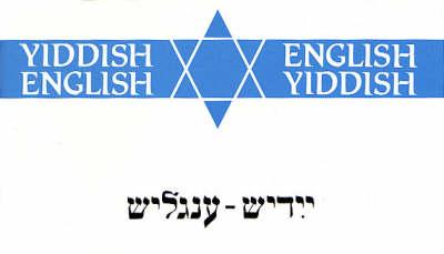 Yiddish English/English Yiddish (Paperback)