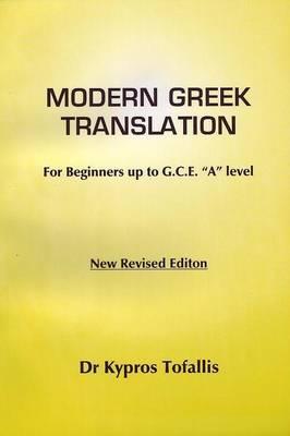 "Modern Greek Translation for G.C.E. ""O"" and ""A"" Level (Paperback)"
