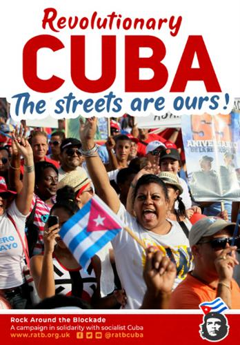 Revolutionary Cuba: The streets are ours! (Paperback)