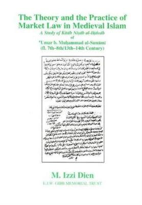 Theory and Practice of Market Law in Medieval Islam - Gibb Memorial Trust Arabic Studies (Hardback)