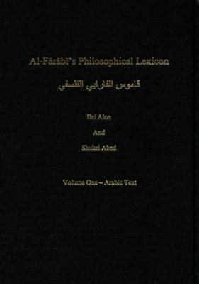 Al-Farabi's Philosophical Lexicon - Gibb Memorial Trust Arabic Studies (Hardback)