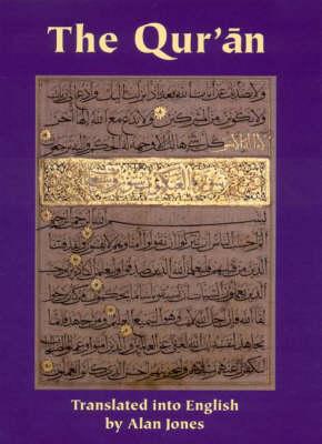 The Qur'an - Gibb Memorial Trust Arabic Studies (Paperback)