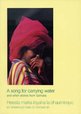 A Song for Carrying Water (Paperback)