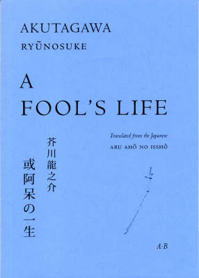 A Fool's Life (Paperback)
