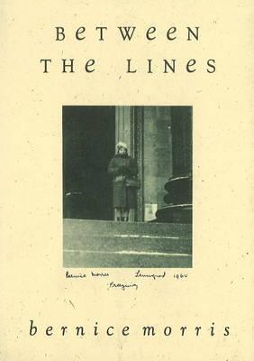 Between the Lines (Paperback)
