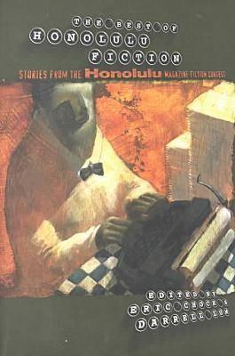 Best of Honolulu Fiction (Paperback)