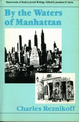 By the Waters of Manhattan (Paperback)
