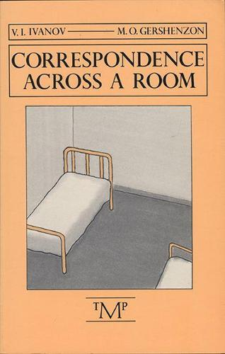 Correspondence across a Room (Paperback)