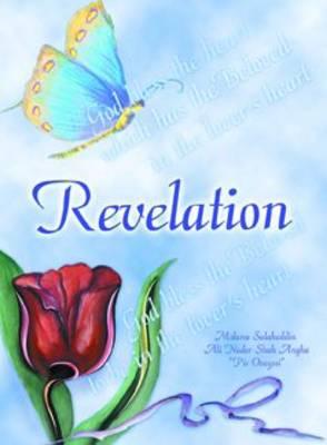 Revelation Elham (Paperback)