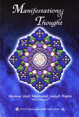 Manifestations of Thought (Paperback)