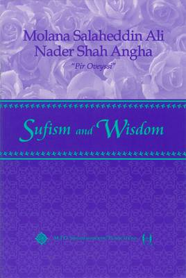 Sufism and Wisdom - Sufism: The Lecture S. (Paperback)