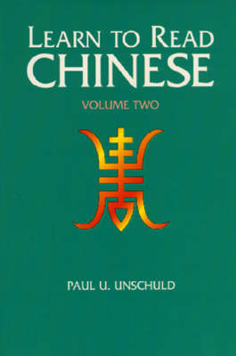 Learn to Read Chinese: v. 2 - Paradigm title (Paperback)