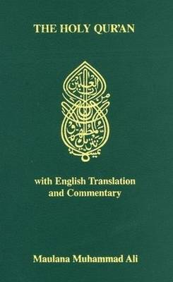 Holy Quran: With English Translantion and Commentary (Paperback)