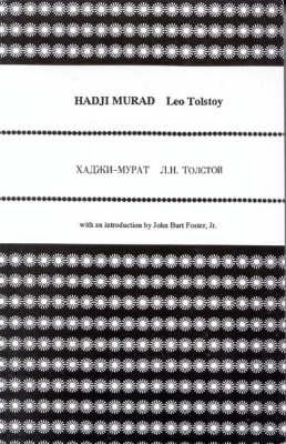 Hadji Murad (Paperback)