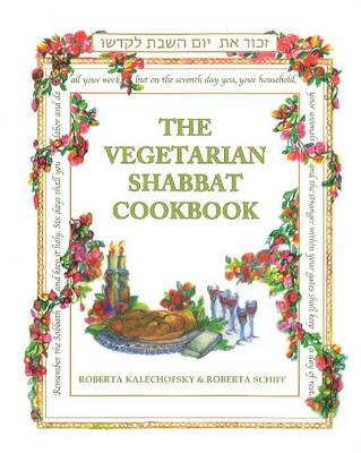 Vegetarian Shabbat Cookbook (Paperback)