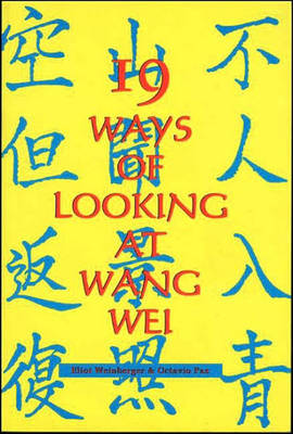 19 Ways of Looking at Wang Wei: How a Chinese Poem is Translated (Paperback)
