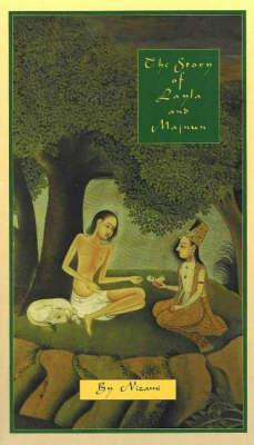Story of Layla & Majnun (Paperback)