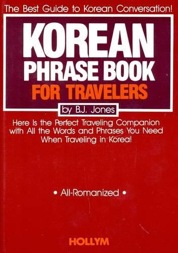 Korean Phrase Book for Travellers (Paperback)