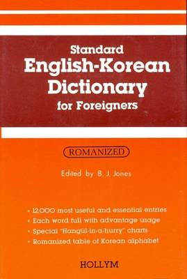 Standard English-Korean Dictionary for Foreigners: Roman and Characters (Paperback)