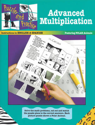 Advanced Multiplication (Paperback)