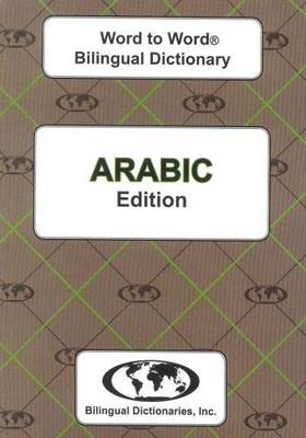 English-Arabic & Arabic-English Word-to-Word Dictionary (Paperback)