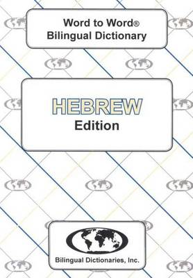 English-Hebrew & Hebrew-English Word-to-Word Dictionary (Paperback)
