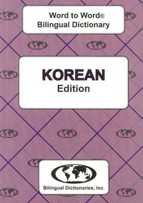 English-Korean & Korean-English Word-to-Word Dictionary: Suitable for Exams (Paperback)