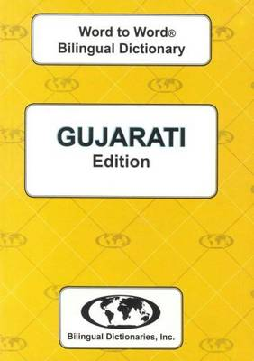 English-Gujarati & Gujarati-English Word-to-Word Dictionary (Paperback)
