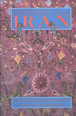 Stories from Iran: Chicago Anthology 1921-1991 (Hardback)