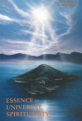 Essence of Universal Spirituality (Paperback)